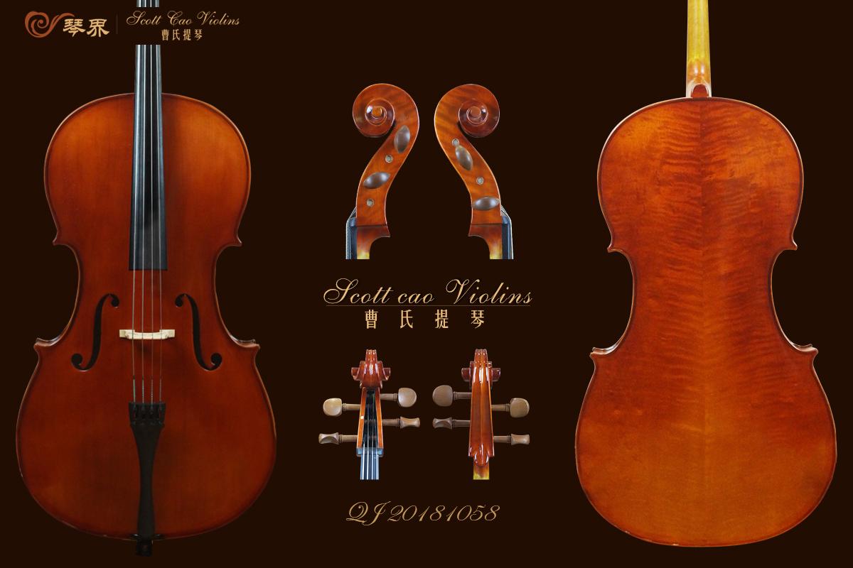(已售)曹氏提琴stc-130纯手工制作大提琴