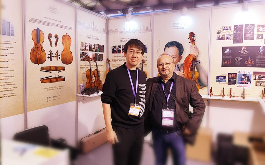 上海国际乐器展览会
