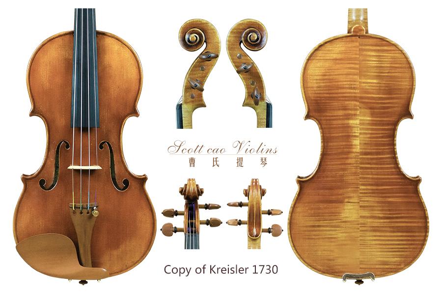 曹氏提琴仿制的1730年克莱斯勒油漆