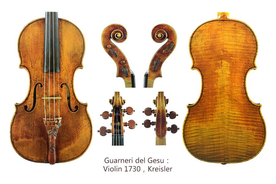 Violin 1730,Kreisler