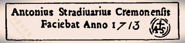安东尼奥·斯特拉迪瓦里(Antonio Stradivari,1644年-1737年)
