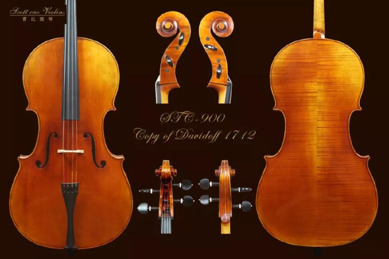 曹氏提琴演奏收藏级大提琴