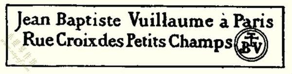 让-巴蒂斯特‧维尧姆(Jean-Baptiste Vuillaume,1798-1875)