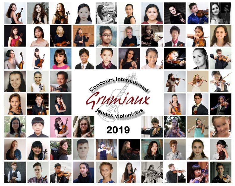 亚瑟·格鲁米奥国际青少年小提琴大赛