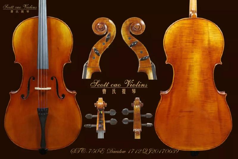 曹氏提琴 演奏级大提琴