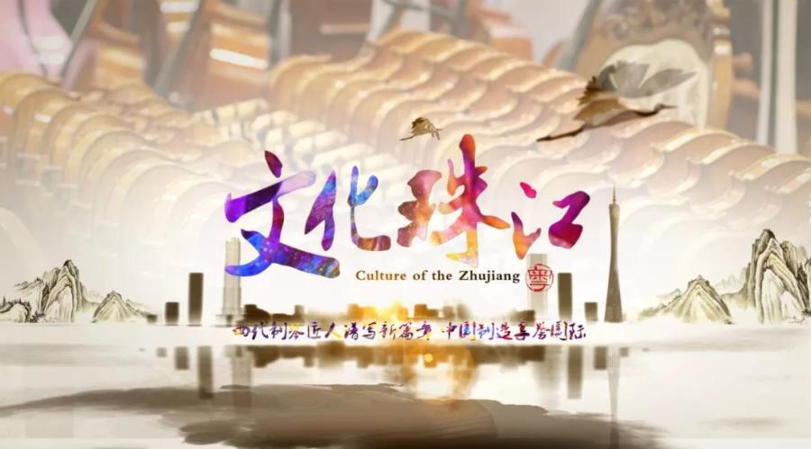 文化珠江电视专栏访谈广东四代制琴匠人